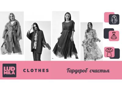 5 аргументов в пользу магазина брендовой одежды