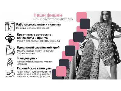 Разновидности современных платьев