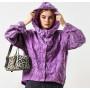 """Куртка """"Тара""""лилового цвета"""